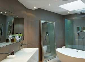 Bathroom Furniture in Scunthorpe