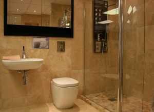 En Suite Bathrooms In Scunthorpe